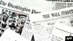 Американские газеты терпят убытки и закрываются