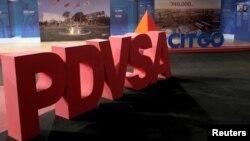 Los logos de PDVSA y Citgo en una imagen tomada en Caracas, Venezuela, el 30 de abril de 2018.