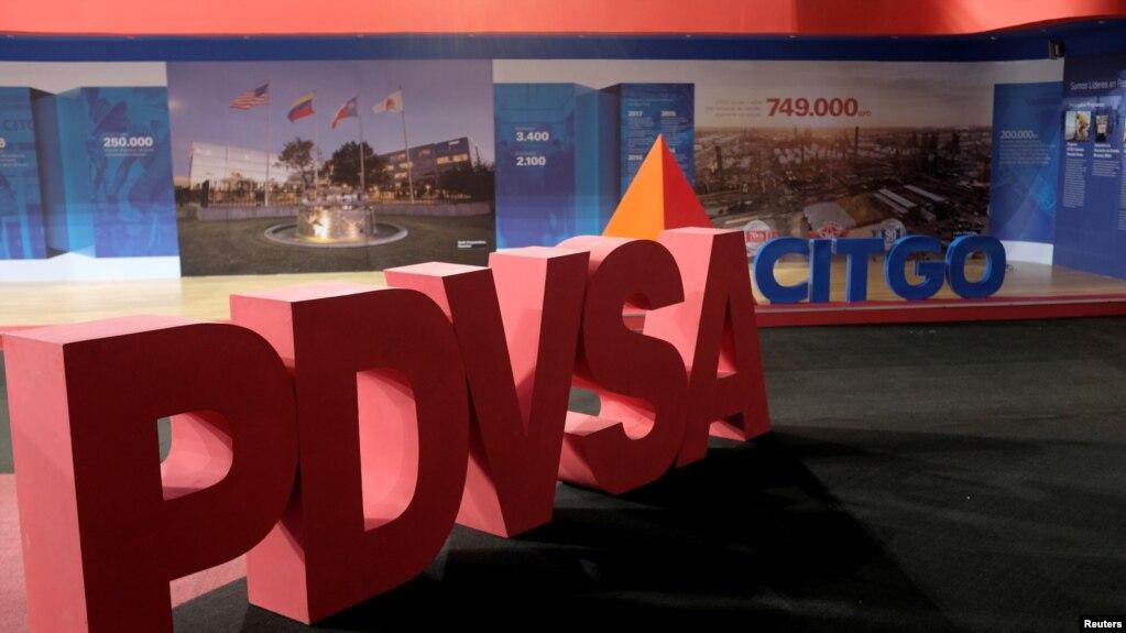 Logo của công ty dầu Venezuela PDVSA.