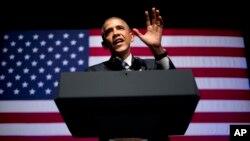 Tổng thống Obama loan báo ông sẽ chỉ thị cho chính phủ liên bang lập ra một sách lược toàn quốc để chống nạn đánh bắt cá bất hợp pháp và gây ô nhiễm Thái Bình Dương.
