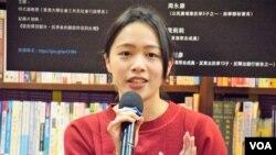 香港反新界東北發展案抗爭者何潔泓 (美國之音特約記者 湯惠芸拍攝 )
