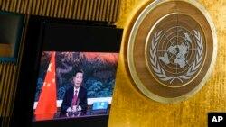 Penayangan rekaman sambutan Presiden China Xi Jinping pada sidang ke-76 Majelis Umum Perserikatan Bangsa-Bangsa, Selasa 21 September 2021, di markas besar PBB.(AP Photo/Mary Altaffer, Pool)