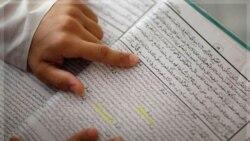 مدارس پاکستان اقلیت های مذهبی را تحمل نمی کنند