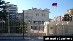 Российское посольство в Тиране