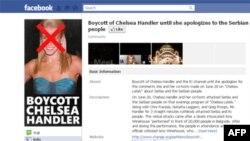 "Facebook stranica koja poziva na bojkot emisije ""Chelsea Lately"""