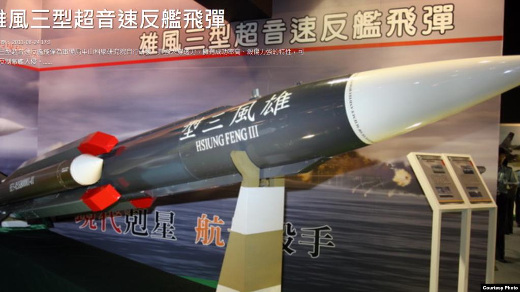 台湾加紧研发多种导弹 提高应对中共武统防御能力