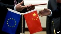 中國希望聯合歐盟領導全球化。