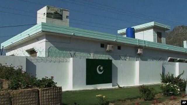 The Mishal de-radicalization center in Pakistan's Swat Valley