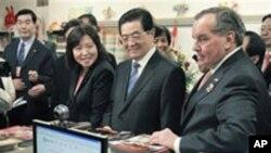 چینی بینک نےامریکی بینک خرید لیا
