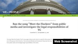 白宫请愿网站上华人要求禁止传播嘻哈歌曲《遇见劫匪》的请愿收集到114040个签名,白宫方面回应称宪法第一修正案保护言论自由。