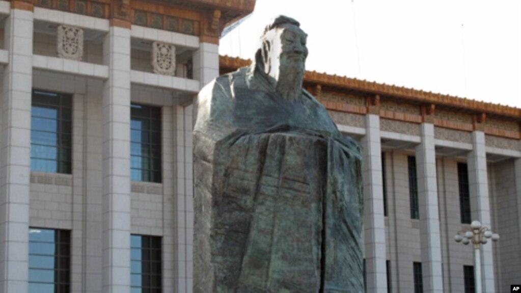 Trên thực tế, Viện Khổng Tử có nhiều đặc điểm khiến giới quan sát phải nghi ngờ và e ngại.