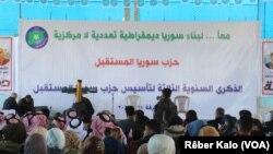 Sêyemîn Salvegera Damezirandina Partiya Sûriya Pêşerojê