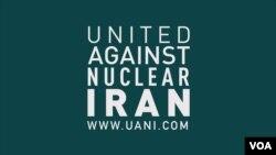 Logo của một tổ chức chống hoạt động hạt nhân của Iran