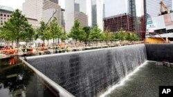 Το μνημείο για τα θύματα της τρομοκρατικής επίθεσης στη Νέα Υόρκη