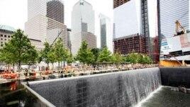 Muzeum i ri përkujtimor për viktimat e 11 shtatorit