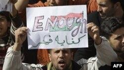 Протесты в Триполи