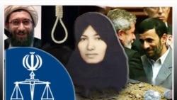 هشدار در مورد اعدام قریب الوقوع بیش از ششصد زندانی در مشهد