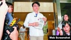 本土民主前线发言人梁天琦高院提出选举呈请(苹果日报图片)
