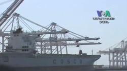 Անվտանգությունը` նավահանգիստներում