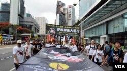 香港支聯會估計有1,500人參與六四27周年「愛國民主大遊行」 (美國之音 湯惠芸拍攝)
