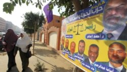 شمار شرکت کنندگان در انتخابات پارلمانی مصر بی سابقه اعلام شد