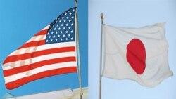 امضای توافقنامه آسمان های باز میان آمریکا و ژاپن