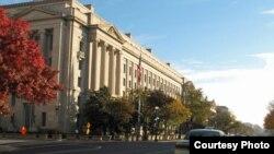 美国司法部办公楼