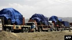 Pakistan Sınır Kapısı Hala Kapalı