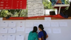 Concerns About Burma's Candidate Disqualifications