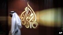 카타르 수도 도하의 알자지라 방송국 건물. (자료사진)