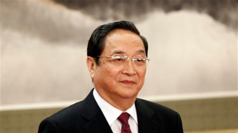 Senior Chinese Leader to Visit Vietnam Amid Sea Tension