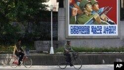 지난 2013년 북한 개성 거리에 선전 벽보가 붙어있다.