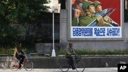 지난달 22일 선전 구호가 걸린 북한 개성의 거리.