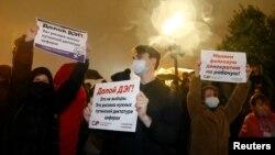 Сторонники КПРФ вышли на акцию протеста в Москве 20 сентября 2021 года