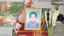 Quốc tế quan ngại về vụ tự thiêu của mẹ blogger Tạ Phong Tần