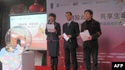 """""""生命对话""""节目启动仪式星期六在北京举行"""