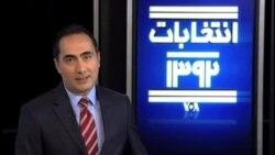خبرها و گزارش های انتخاباتی روز - دوازدهم خرداد