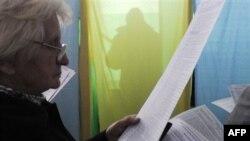 Украина ждет оглашения результатов выборов