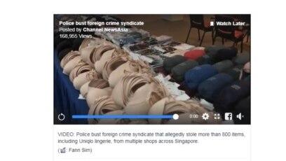 Tang vật của vụ trộm. (Hình: Screenshot từ channelnewsasia.com/Fann Sim)