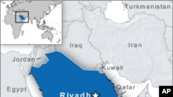 سعودی دارالحکومت میں احتجاجی مظاہرہ