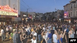 Гуляние в квартале Кастро