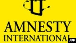 Amnesty International: Bu dəhşətli bir hadisədir