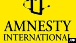 Amnesty International: