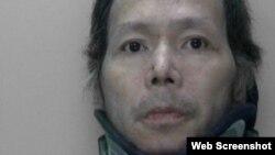 Ông Duc Bac Vuong châm lửa đốt tiệm nail của gia đình hồi tháng Ba năm ngoái, sau khi nhốt vợ và con trai sơ sinh ở bên trong.