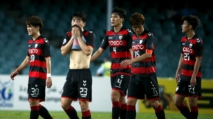 FILE - Players from South Korea's Pohang Steelers.
