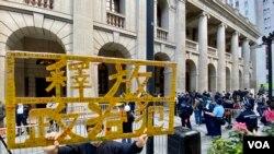 香港市民吳先生2月1日手持標語到終審法院外聲援壹傳媒創辦人黎智英。(美國之音湯惠芸攝)