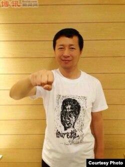 唐吉田声援广州被捕维权人士郭飞雄( 博讯网图片)