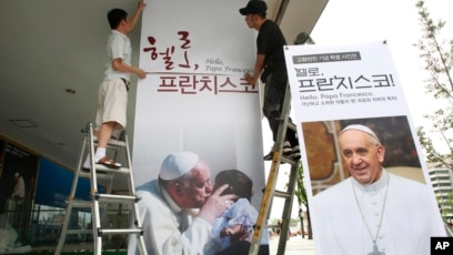 Pope to Visit S  Korea on First Asian Trip