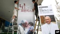 南韓民眾張貼海報歡迎教宗方濟各前往南韓訪問。