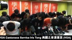 香港學民思潮成員就停止運作的決定向市民及支持者鞠躬致意 (攝影﹕美國之音湯惠芸)